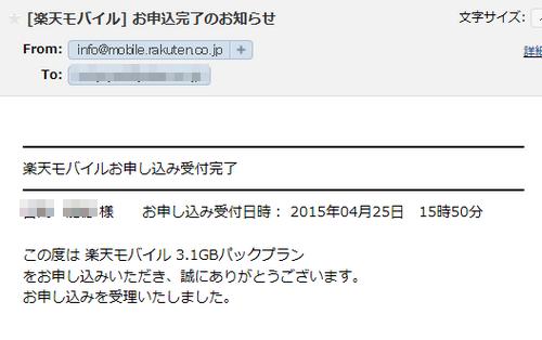 2015-04-25_155128