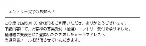 2015-05-18_225228
