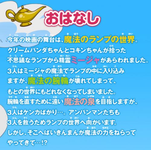 2015-07-06_144149