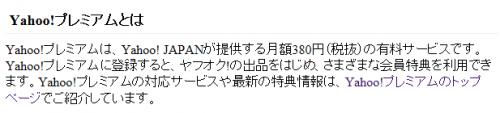 2015-07-16_164913