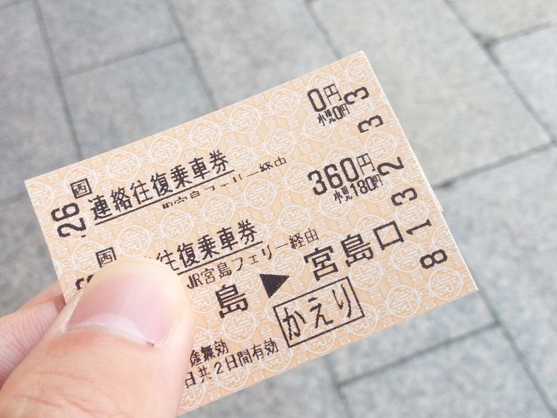 20151226_110435
