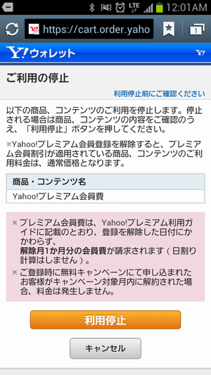 Screenshot_2015-12-03-00-01-09