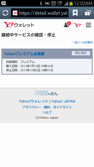 Screenshot_2015-12-03-00-02-08