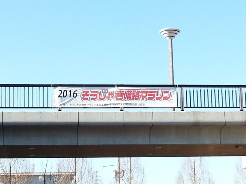 20151230_102653