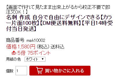 2016-01-14_134232
