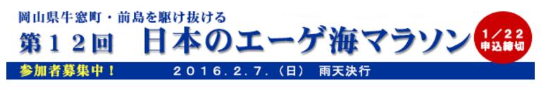 2016-01-22_225529