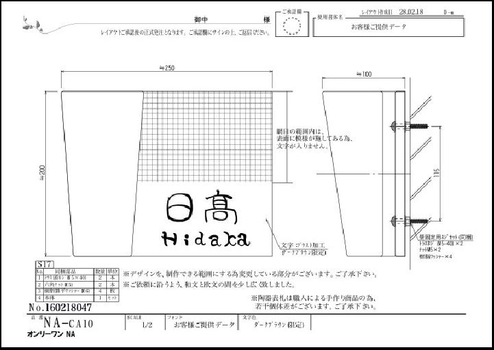 2016-03-08_171344