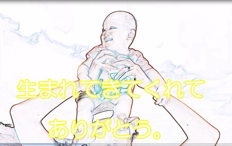 2016-09-17_065046