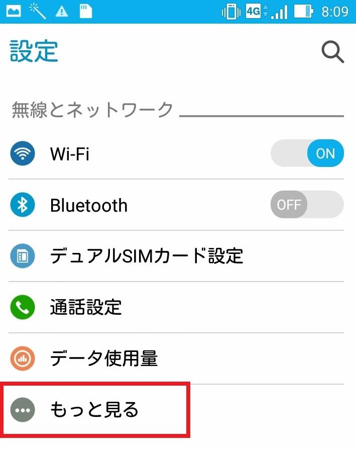 Screenshot_2016-09-05-08-09-50
